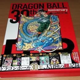 Dragon Ball 30th Anniversary Super History Book