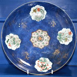 Powder blue Chinese porcelain plate