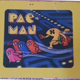 Aladdin Pac-Man metal lunch box proof