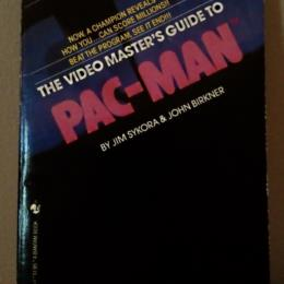 The Video Master's Guide to Pac-Man
