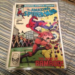 Amaz Spider-Man 221