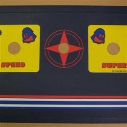 Super Pac-Man CPO