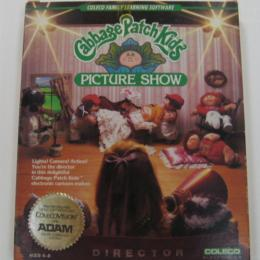Cabbage Patch Kids: Picture Show, Coleco, 1984