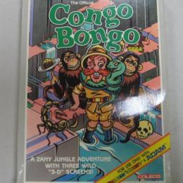 Congo Bongo, Coleco, 1984
