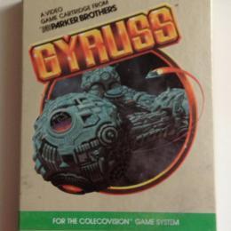 Gyruss, Parker Bros., 1984