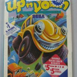 Up n Down, Sega, 1984