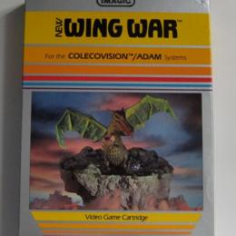Wing War, Imagic, 1983
