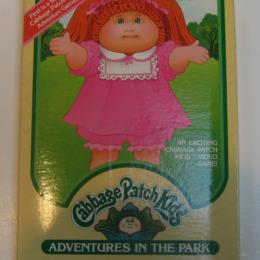 Cabbage Patch Kids: Adventures in the Park, Coleco, 1984