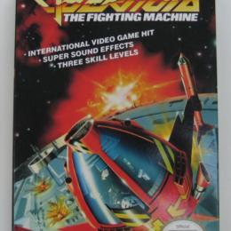 Cybernoid: The Fighting Machine, Acclaim, 1989