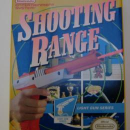 Shooting Range, Bandai, 1989