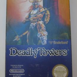 Deadly Towers, Broderbund, 1987