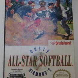 Dusty Diamond's All Star Softball, Broderbund, 1990