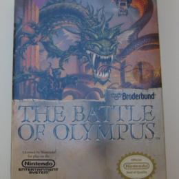 Battle of Olympus, Broderbund, 1989