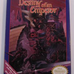 Destiny of an Emperor, Capcom, 1990