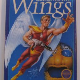 Legendary Wings, Capcom, 1988