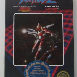 Section Z, Capcom, 1987