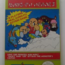 Kung Fu Heroes, Culture Brain, 1989