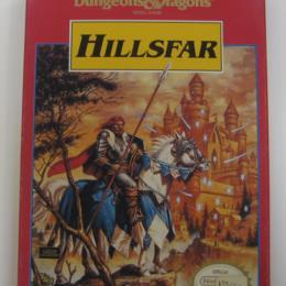 Advanced Dungeons & Dragons: Hillsfar, FCI, 1993