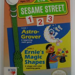 Sesame Street 1-2-3, Hi Tech, 1987