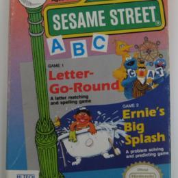 Sesame Street A-B-C, Hi Tech, 1991