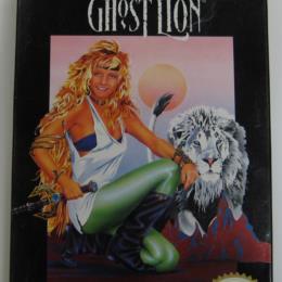 Ghost Lion, Kemco, 1992