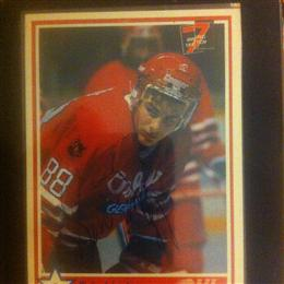Eric Lindros 1990 7th Inning Sketch OHL Oshawa Generals Card (Signed by Lindros)