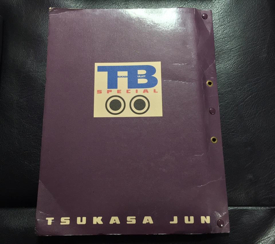 TSUKASA BULLET SPECIAL (Japan)