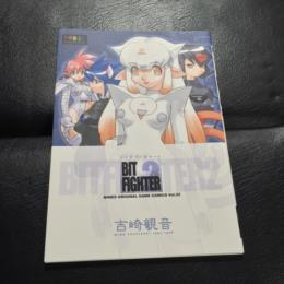 BIT FIGHTER 2 (Japan)
