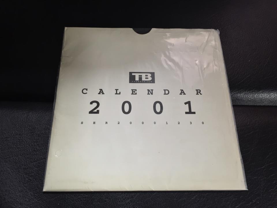TSUKASA BULLET CALENDAR 2001 (Japan)