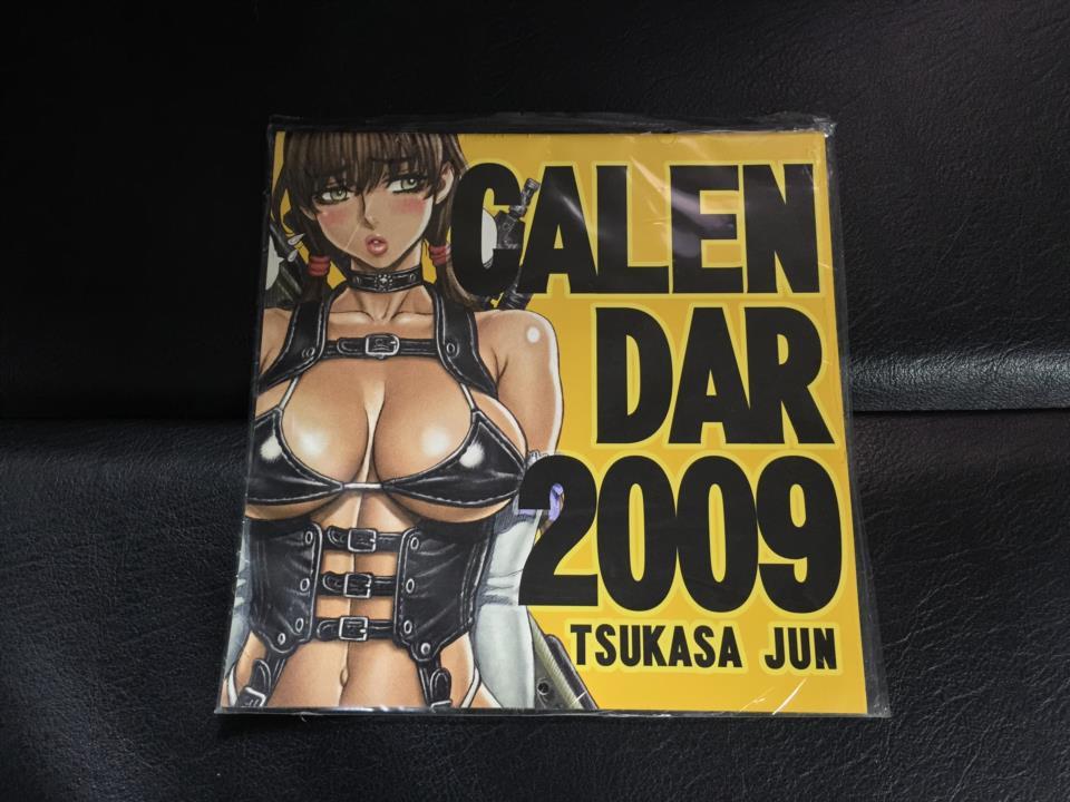 TSUKASA BULLET CALENDAR 2009 (Japan)