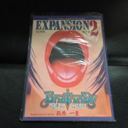 BASTARD!! EXPANSION SET 2 (Japan)