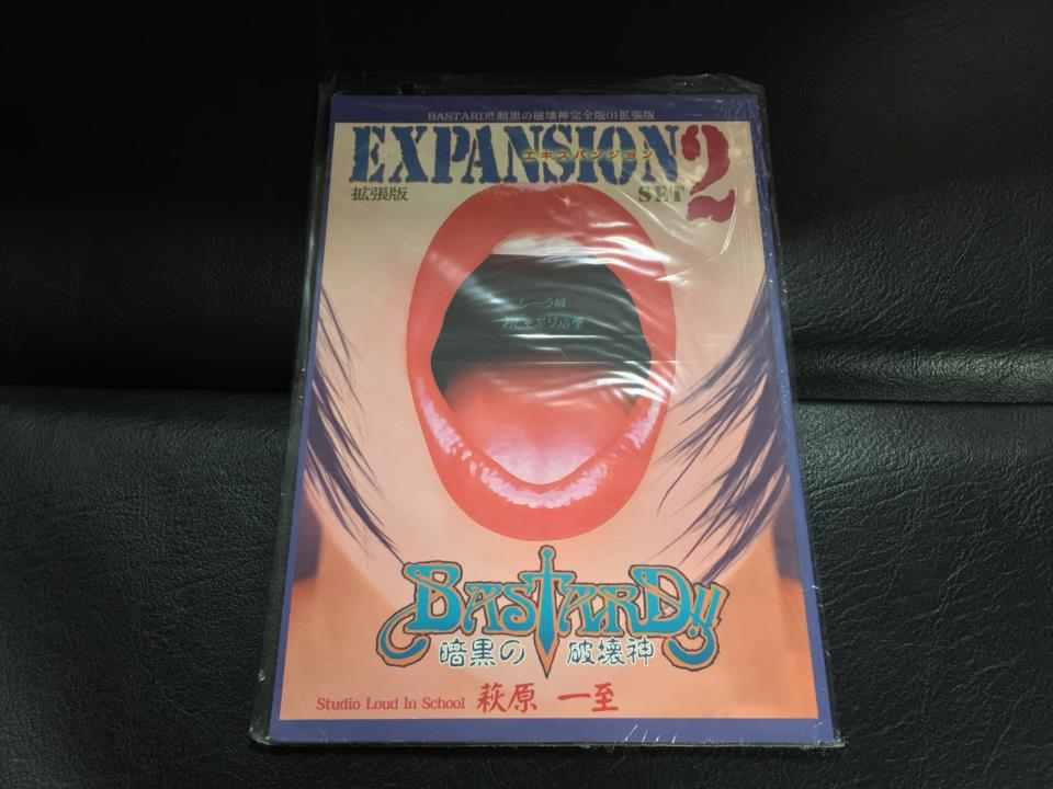 BASTARD!! EXPANSION SET 2 (Japan)