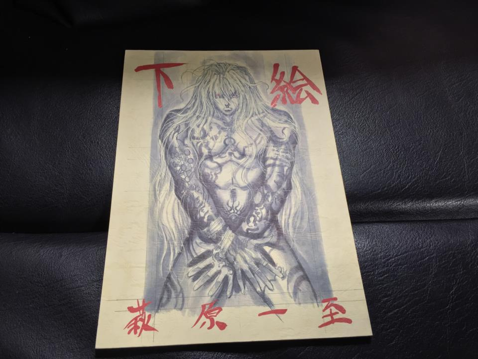 Rough Sketches (Japan)