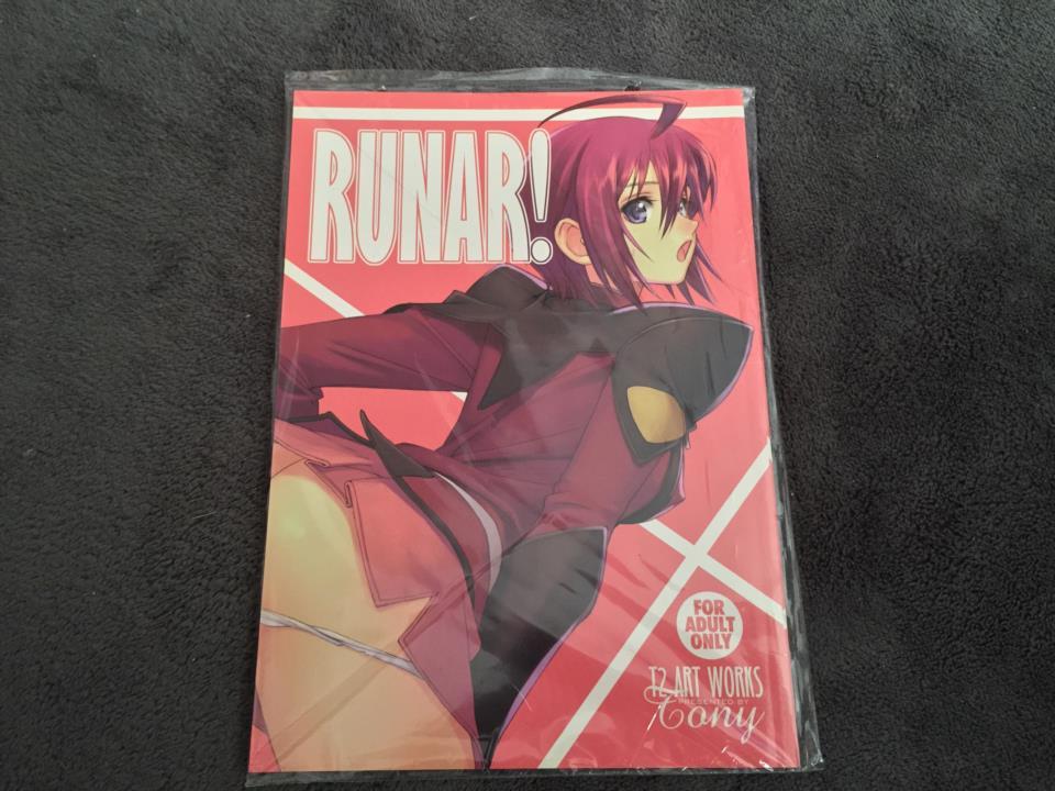 RUNAR! (Japan)
