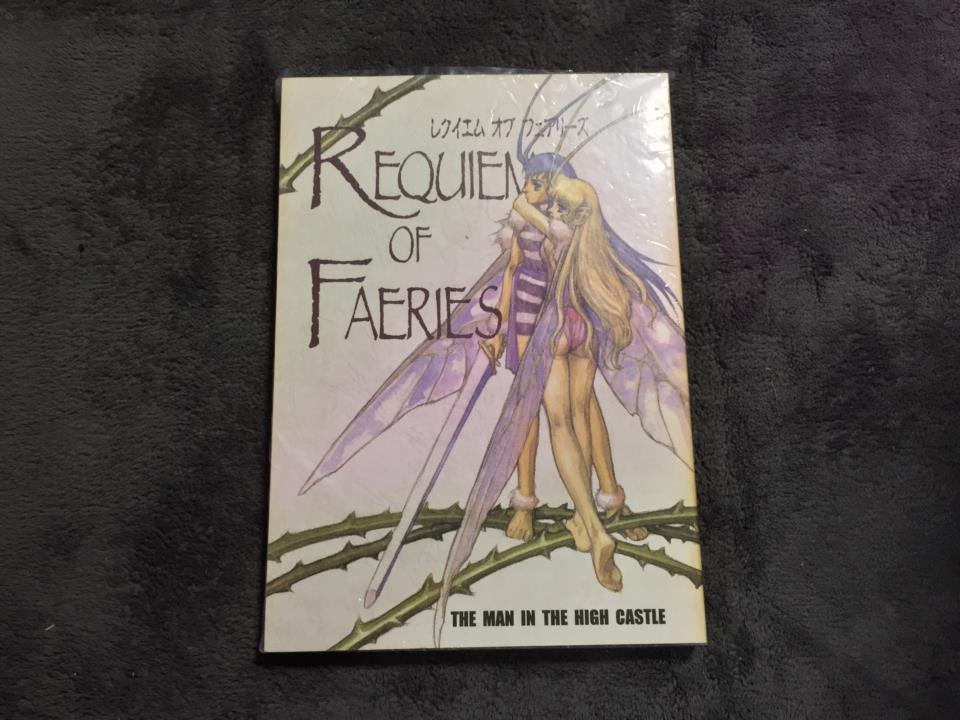 REQUIEM OF FAERIES (Japan)