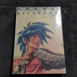 ESCAFLOWNE FAN BOOK 2 (Japan)