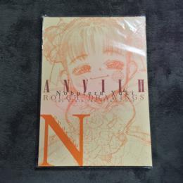 ANVIL II (Japan)