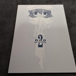 Out of Order 2 (Japan)