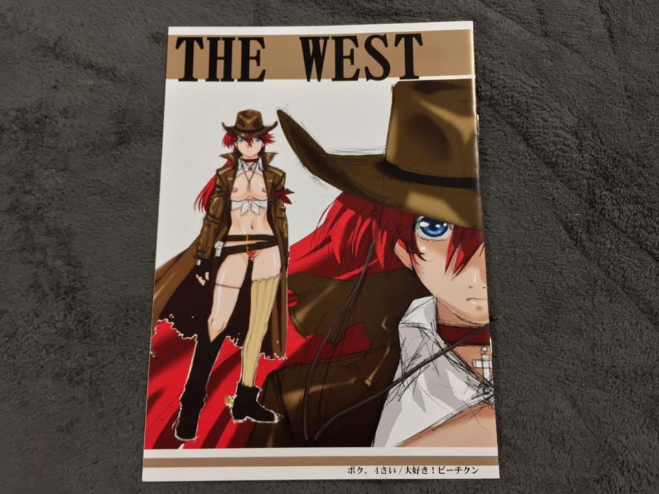THE WEST (Japan)