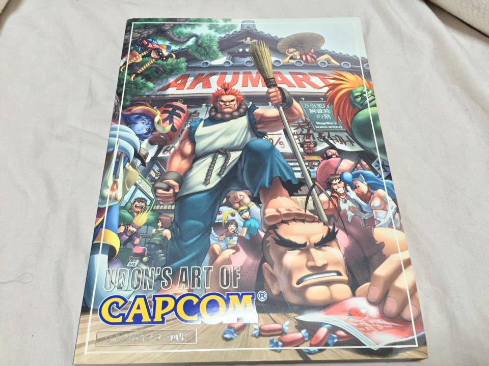 UDON'S ART OF CAPCOM (US)