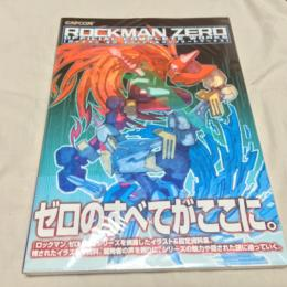 ROCKMAN ZERO OFFICIAL COMPLETE WORKS (Japan)