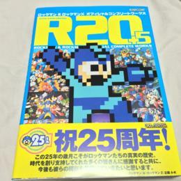 R20+5 (Japan)