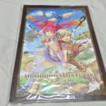 MUSHIHIMESAMA FUTARI ARTWORKS (Japan)