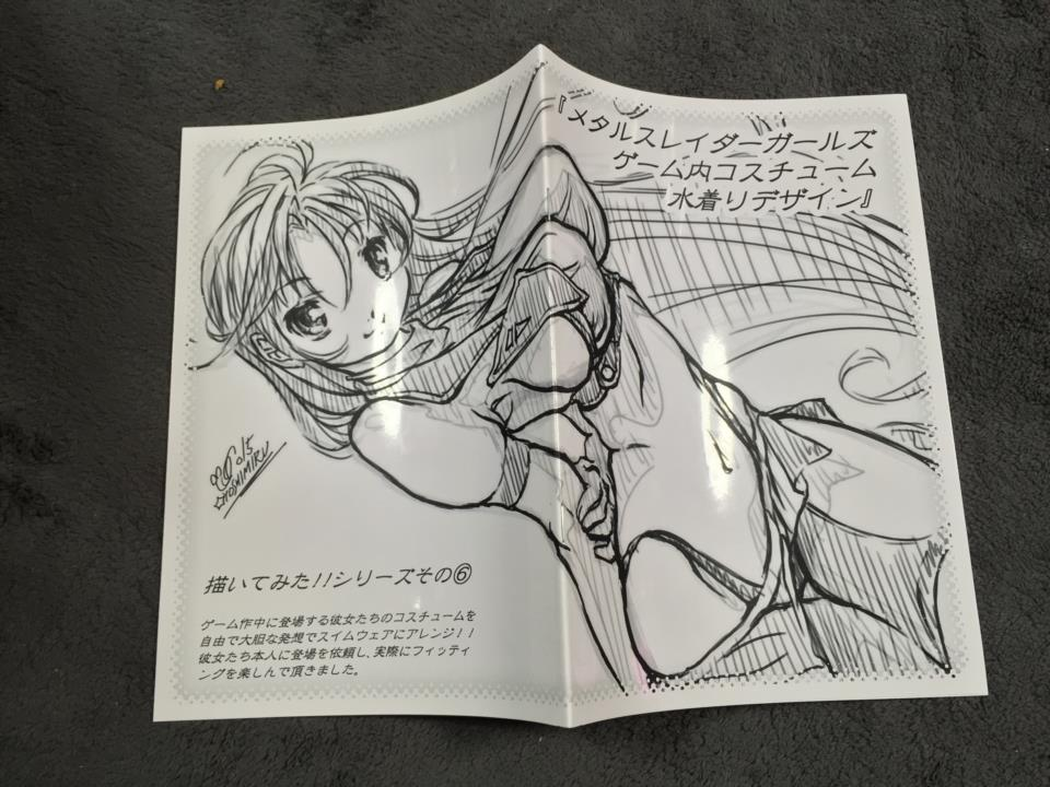 METAL SLADER Girls' Swimsuit Costume Redesign (Japan)