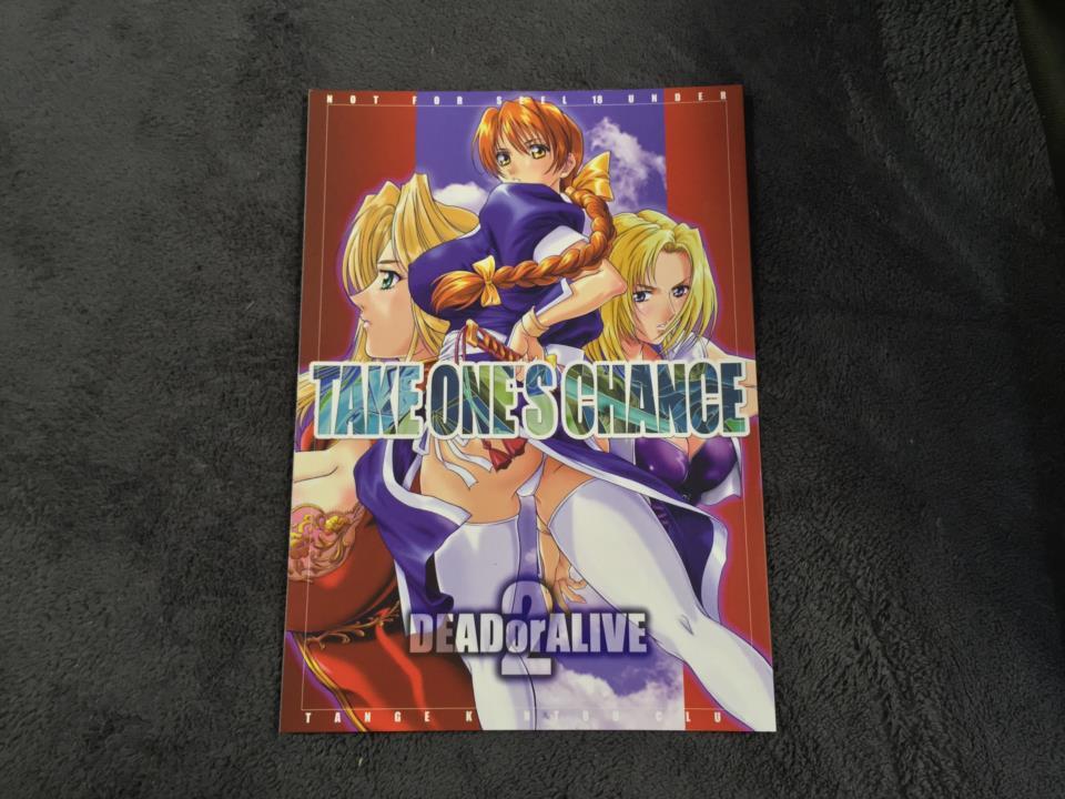 TAKE ONE'S CHANCE (Japan)