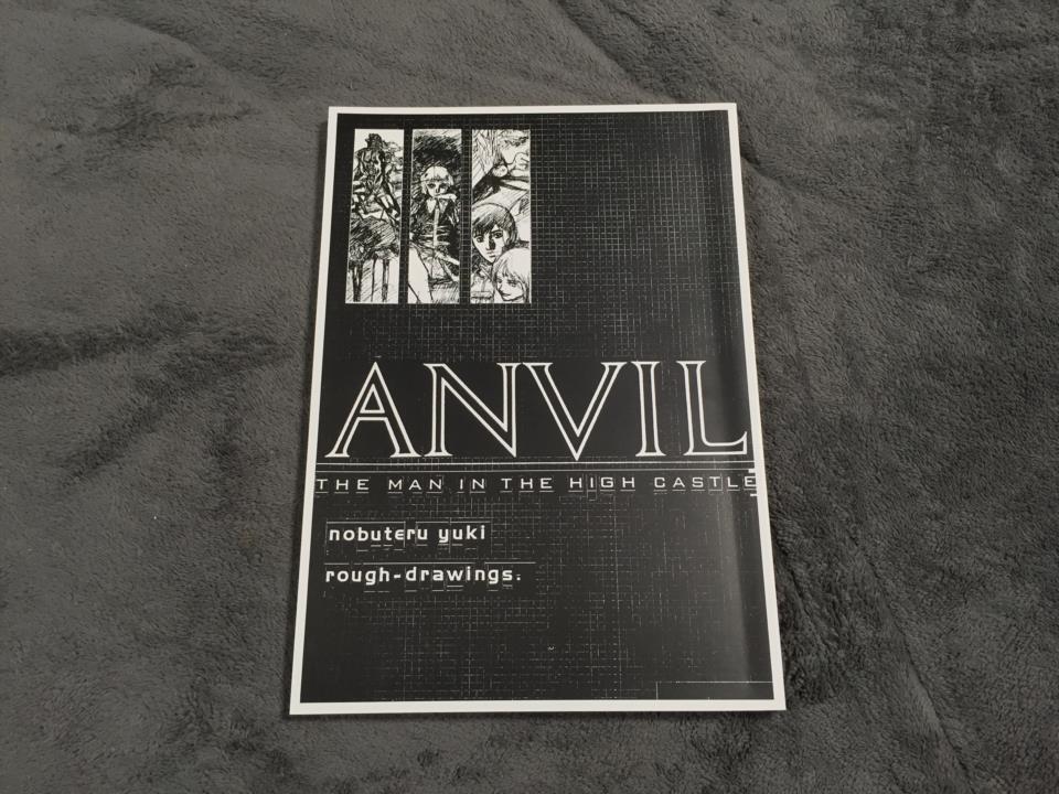 ANVIL (Japan)