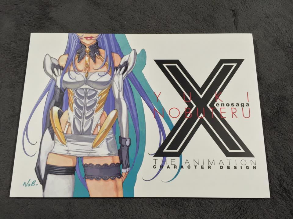 Xenosaga THE ANIMATION CHARACTER DESIGN (Japan)