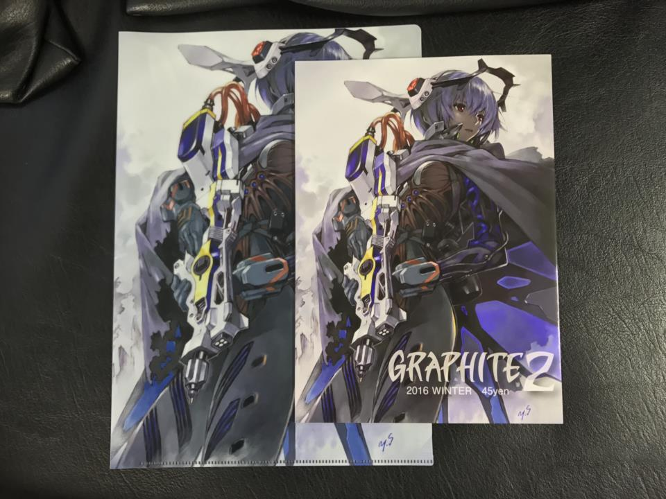 GRAPHITE 2 + Clear File (Japan)