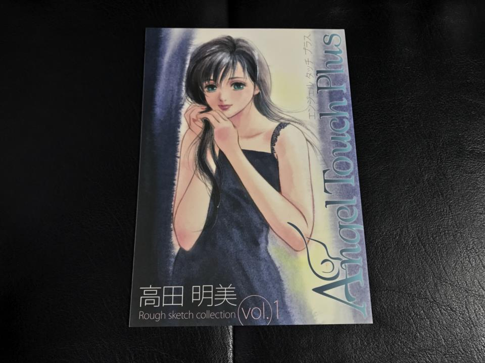 Angel Touch Plus rough sketch collection Vol. 1 (Japan)