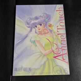 Angel Touch Vol. 5 (Japan)